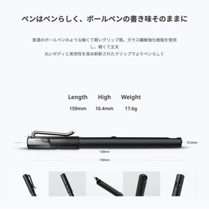Neo smartpen ネオスマートペン M1 for iOS and Android|bakaure-onlineshop|13