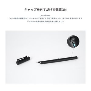 Neo smartpen ネオスマートペン M1 for iOS and Android|bakaure-onlineshop|14