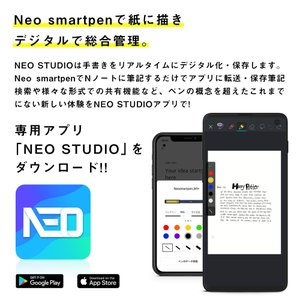 Neo smartpen ネオスマートペン M1 for iOS and Android|bakaure-onlineshop|03