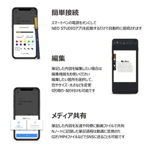 Neo smartpen ネオスマートペン M1 for iOS and Android|bakaure-onlineshop|05