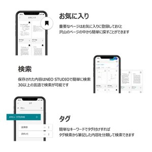Neo smartpen ネオスマートペン M1 for iOS and Android|bakaure-onlineshop|07