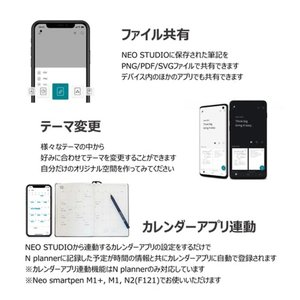 Neo smartpen ネオスマートペン M1 for iOS and Android|bakaure-onlineshop|08