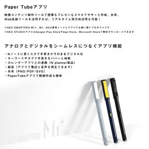 Neo smartpen ネオスマートペン M1 for iOS and Android|bakaure-onlineshop|09