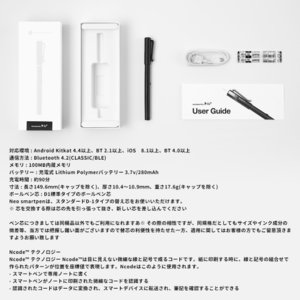 Neo smartpen ネオスマートペン M1 for iOS and Android|bakaure-onlineshop|10