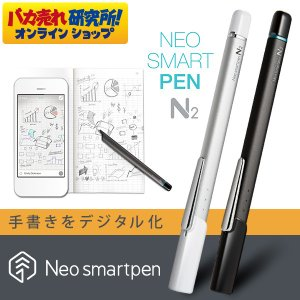 Neo smartpen ネオスマートペンN2【Nポケットノート付】for iOS and Andr...