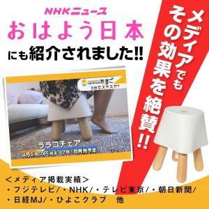 ララコチェア 赤ちゃん 寝かしつけ 日本製 最高安全基準 天然木 無垢材 出産祝い ギフト|bakaure-onlineshop|02