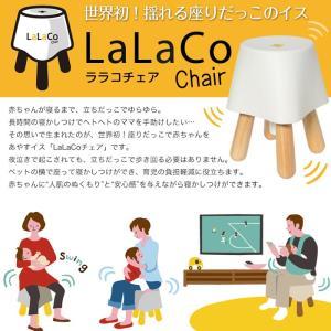 ララコチェア 赤ちゃん 寝かしつけ 日本製 最高安全基準 天然木 無垢材 出産祝い ギフト|bakaure-onlineshop|03
