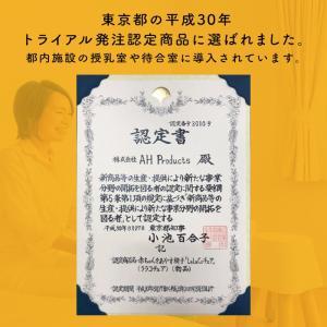 ララコチェア 赤ちゃん 寝かしつけ 日本製 最高安全基準 天然木 無垢材 出産祝い ギフト|bakaure-onlineshop|04