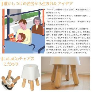 ララコチェア 赤ちゃん 寝かしつけ 日本製 最高安全基準 天然木 無垢材 出産祝い ギフト|bakaure-onlineshop|05
