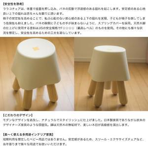 ララコチェア 赤ちゃん 寝かしつけ 日本製 最高安全基準 天然木 無垢材 出産祝い ギフト|bakaure-onlineshop|06