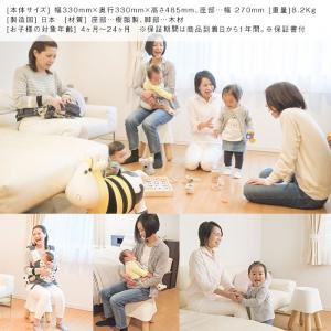 ララコチェア 赤ちゃん 寝かしつけ 日本製 最高安全基準 天然木 無垢材 出産祝い ギフト|bakaure-onlineshop|08