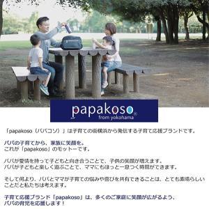 改良モデル 特典付 パパバッグ パパコソ papakoso パパバック 抱っこ補助|bakaure-onlineshop|12