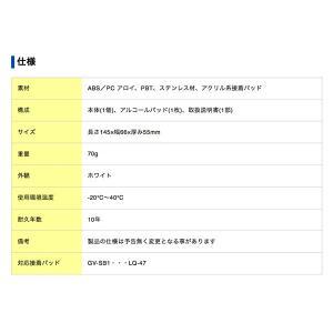 ヤモリ YAMORI 感震ブレーカー アダプター リンテック21 ブレーカー 自動遮断装置 地震対策 地震 通電火災 防止|bakaure-onlineshop|09