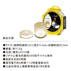 エムパワード ラックス ランタン 暖色 LED ソーラー アウトドア 防災 グッズ 防災用品|bakaure-onlineshop|05
