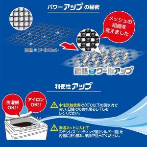 遮熱クールアップ 最短発送 100cmx200cm 2枚セット クールアップ セキスイ 積水 熱中症 対策|bakaure-onlineshop|04