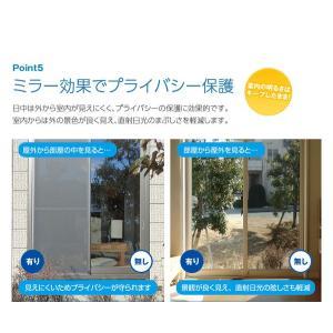 遮熱クールアップ 100cmx200cm 4枚セット 購入特典付 クールアップ セキスイ 積水 熱中症 対策|bakaure-onlineshop|11