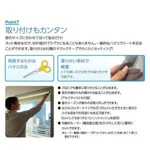 遮熱クールアップ 100cmx200cm 4枚セット 購入特典付 クールアップ セキスイ 積水 熱中症 対策|bakaure-onlineshop|13