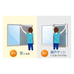 遮熱クールアップ 100cmx200cm 4枚セット 購入特典付 クールアップ セキスイ 積水 熱中症 対策|bakaure-onlineshop|14