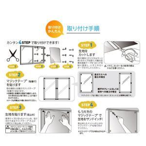 遮熱クールアップ 100cmx200cm 4枚セット 購入特典付 クールアップ セキスイ 積水 熱中症 対策|bakaure-onlineshop|16