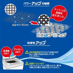 遮熱クールアップ 100cmx200cm 4枚セット 購入特典付 クールアップ セキスイ 積水 熱中症 対策|bakaure-onlineshop|05
