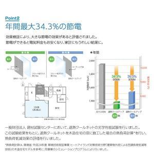 遮熱クールアップ 100cmx200cm 4枚セット 購入特典付 クールアップ セキスイ 積水 熱中症 対策|bakaure-onlineshop|07