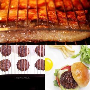 テングリル ミント 縦型グリル TENGRILL オーブン オーブンレンジ  オーブン料理 グリル料理 グリルプレート グリル|bakaure-onlineshop|11