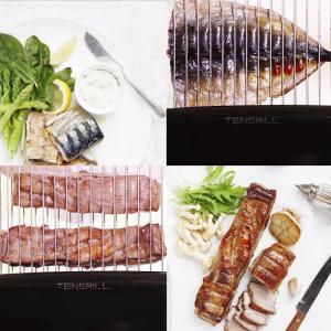 テングリル ミント 縦型グリル TENGRILL オーブン オーブンレンジ  オーブン料理 グリル料理 グリルプレート グリル|bakaure-onlineshop|12