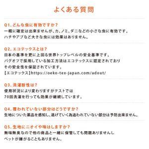 虫除け 冷却タオル BUGOFF アイスタオル 虫よけ UVカット タオル バグオフ 冷感 レジャー|bakaure-onlineshop|09