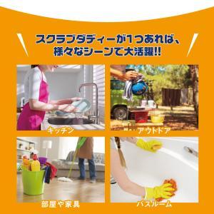 スクラブダディー 3個セット キッチン スポンジ 台所 浴室 フライパン 皿 浴槽 スクラブダディ バカ売れ バカ売れ研究所 ドランクドラゴン bakaure-onlineshop 06
