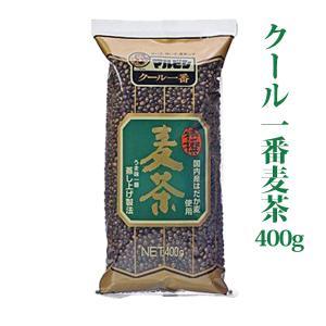 本気麦茶 四国産はだか麦を100%使ったまるつぶ麦茶:クール麦 400g 煮出し 無添加/無着色/ノンカフェイン|bakuchanhonpo