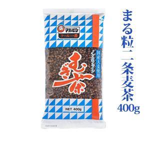 国産二条大麦 丸粒麦茶 400g  煮出し 無添加/無着色/ノンカフェイン|bakuchanhonpo