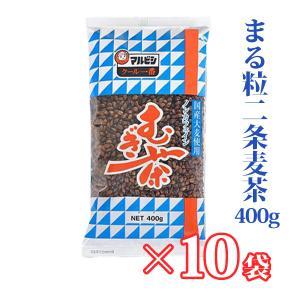 国産二条大麦 丸粒麦茶 400g×10袋(4キロ) 煮出し 無添加/無着色/ノンカフェイン|bakuchanhonpo