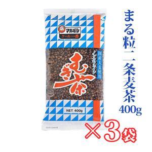 国産二条大麦 丸粒麦茶 400g×3袋(1.2キロ) 煮出し 無添加/無着色/ノンカフェイン|bakuchanhonpo