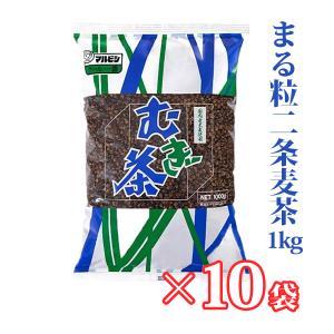 国産二条大麦 丸粒麦茶 1Kg×10袋  煮出し 無添加/無着色/ノンカフェイン|bakuchanhonpo