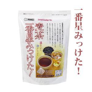 国産はだか麦【まるつぶ麦茶パック】一番星みっけた!15g×30p 煮出し 無添加/無着色/ノンカフェイン |bakuchanhonpo
