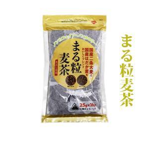 国産 二条大麦と裸麦を使用:まる粒麦茶パック 25g×16P 煮出し 無添加/ノンカフェイン |bakuchanhonpo