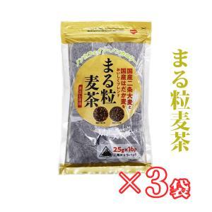 国産 二条大麦と裸麦を使用:まる粒麦茶パック 25g×16P×3袋 煮出し 無添加/ノンカフェイン |bakuchanhonpo