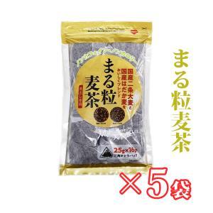 国産 二条大麦と裸麦を使用:まる粒麦茶パック 25g×16P×5袋 煮出し 無添加/ノンカフェイン |bakuchanhonpo