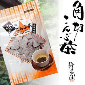 静香園 美味しさ2倍!! 角切こんぶ茶  67g  (メール便送料無料・代引き不可)