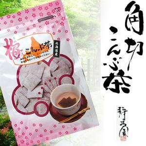 静香園 美味しさ2倍!! 梅入こんぶ茶  55g  (メール便送料無料・代引き不可)