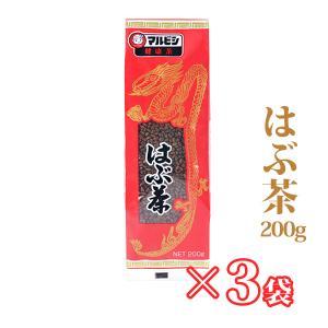 はぶ茶 100%決明子(ケツメイシ)のハブ茶200g×3袋:眼精疲労・胃弱・便秘に効果があるとされる健康茶 ノンカフェイン/無添加/無着色|bakuchanhonpo