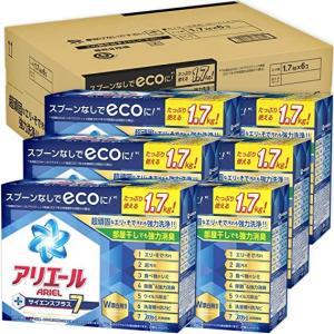 アリエール 粉末 除菌 洗濯洗剤 本体 1.7kg 6個