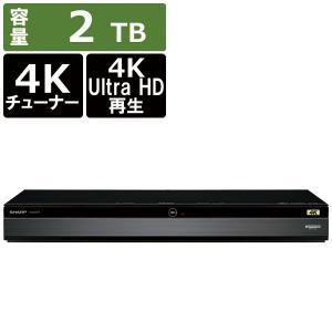 シャープ SHARP 4B-C20BT3 ブルーレイレコーダー AQUOS(アクオス) [2TB /3番組同時録画 /BS・CS 4Kチューナー内蔵]|bakuyasuearth