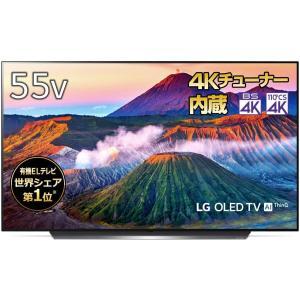 LG 55V型 4Kチューナー内蔵有機ELテレビ Alexa搭載/ドルビーアトモス対応 2019年モ...