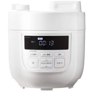 siroca 電気圧力鍋 SP-D131 ホワイト[圧力/無水/蒸し/炊飯/スロー調理/温め直し/コンパクト]