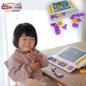 英語 おもちゃ 英語教材 知育玩具 子供 学習 英脳フォニックス