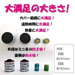 無煙紙筒灸 マニナ 強 40個入|balance-karada|03