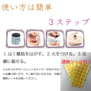 無煙紙筒灸 マニナ 強 40個入|balance-karada|04