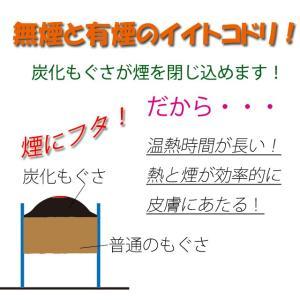 無煙紙筒灸 マニナ 弱 40個入|balance-karada|02