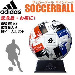 アディダス adidas サッカー サインボール ツバサ ミニ マスコットボール 卒業記念 卒段記念 記念品 贈り物 AFM110|ball-japan